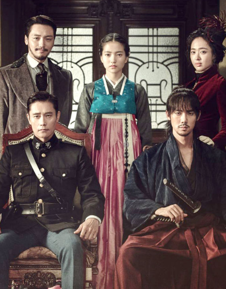 Top Latest Korean netflix movies